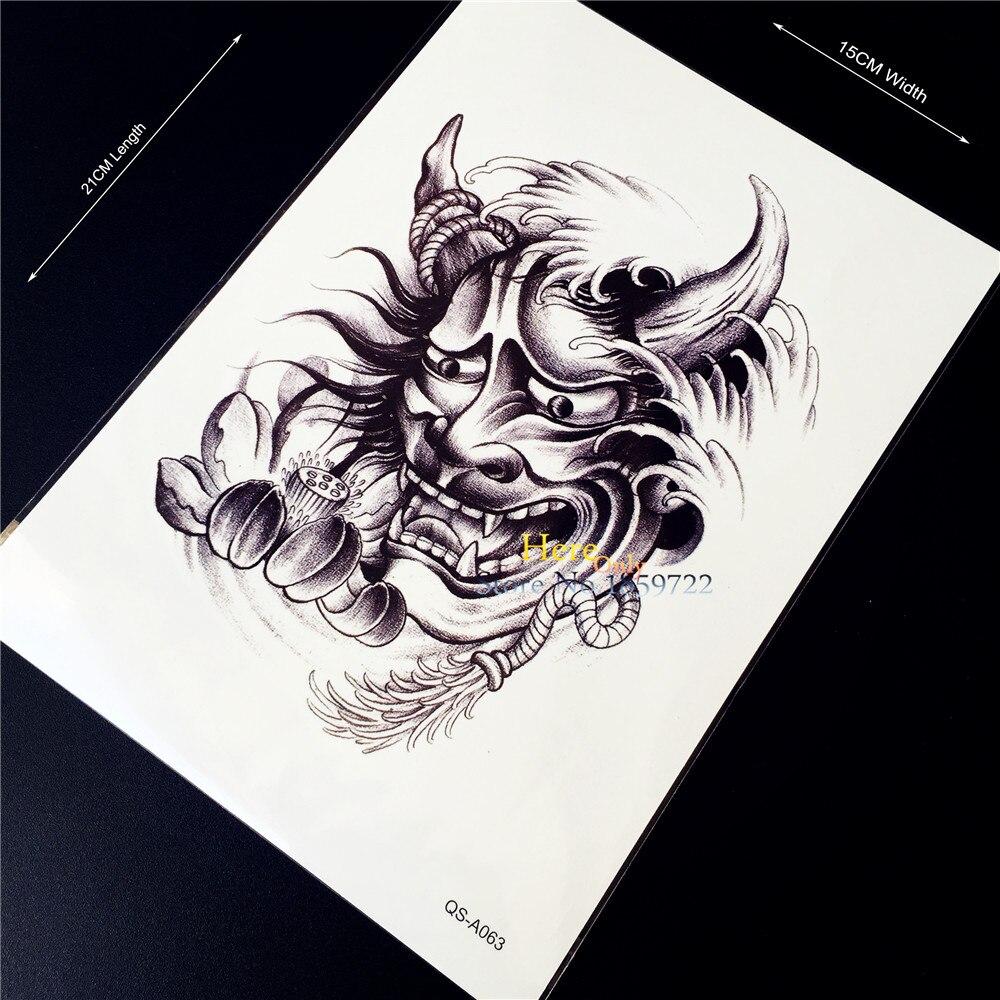 Gambar Skets Monster Keren