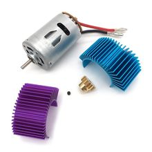 High Quality 540 Motor + 17T motor gear + Motor Radiator for Wltoys 12428 12423 1/12 RC Car Spare Parts цена 2017