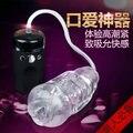 Japão LG-105 elétrica masculino masturbador para homem homens sexo oral, Produtos adultos do sexo brinquedos para homens 10 de sucção vibratior