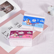 Yooap Boxed 200 sticks Double cotton swabs sanitary napkins Makeup labels Infant childrens
