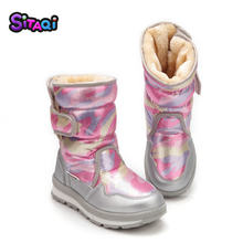 Girls shoes Pink Boots 2019 new style Kids snow boot winter warm fur antiskid outsole plus size 27 to 41 boots free shipping hot(China)