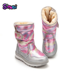 Girls shoes Pink Boots 2018 new style Kids snow boot winter warm fur antiskid outsole plus size 27 to 41 boots free shipping hot