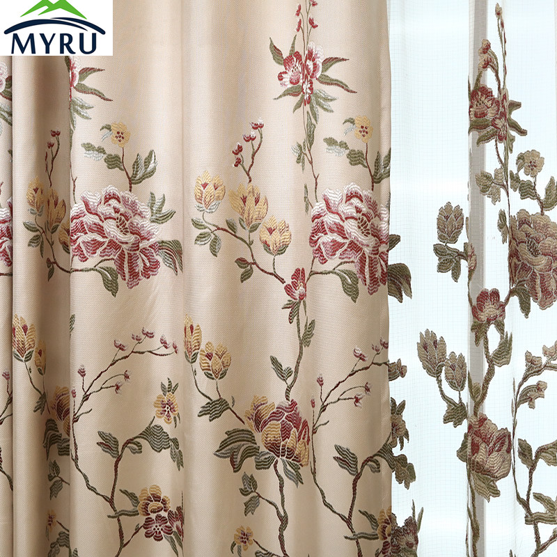 ᑐNuevo lujo Europea tela de algodón jacquard cortina cortinas