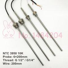 2x NTC 3950 10K Thermistor Temperature Sensor SUS304 6mm*200mm /100mm Probe 200mm Wire -40~150 Degree Thread G 1/2 G1/4