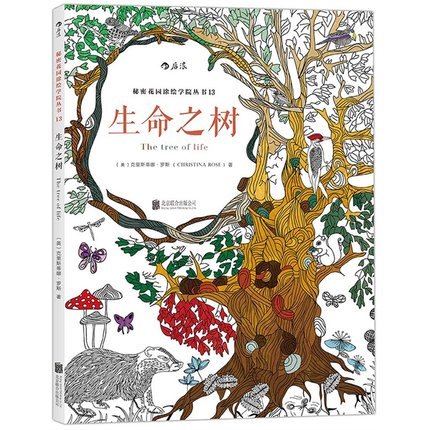 The Tree of Life Coloring Books For Adults Relieve Stress Graffiti Painting Drawing Secret Garden Series art coloring books mary pope osborne magic tree house cd edition books 17 24
