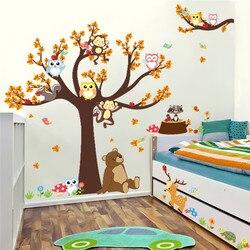 Настенные наклейки на стену с изображением ветки леса, ветки, Листьев, животных, совы, обезьяны, медведя, оленя для детской комнаты, для мальч...