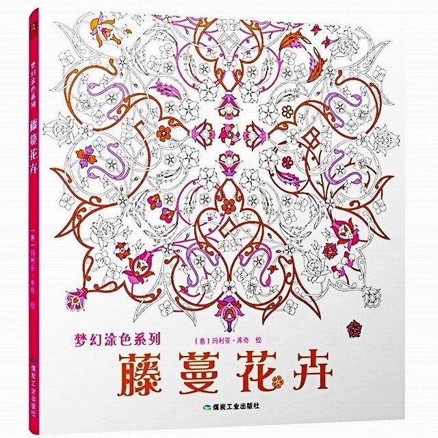 Tienda Online Libro Para Colorear Para Los Hijos adultos de