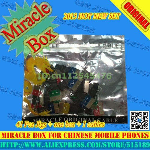 Miracle box-gsm juston-A3