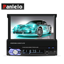 Panlelo T2 1 Din Android Car Stereo Music Audio Player 7 inch 1GB 16GB Quad Core 1080HD GPS Navigation Audio Radio AM FM BT Call ouchuangbo 7 inch car audio gps navigation radio fit for a4 q5 a5 2009 2015 support wifi quad core android 4 4 system