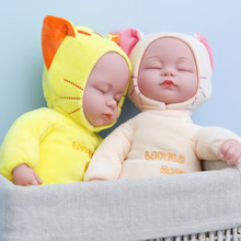 14 inch Stuffed Baby Born Doll