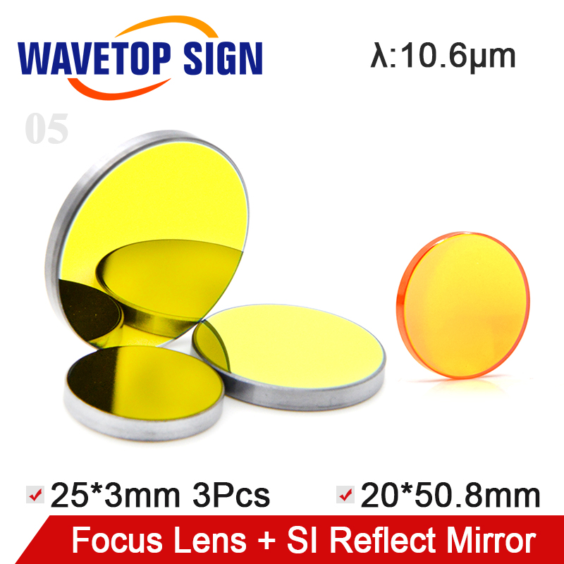 Free Shipping WaveTopSign 10 6um Laser SI Reflect Mirror 25 3mm 3PCS Focus Lens 20 50