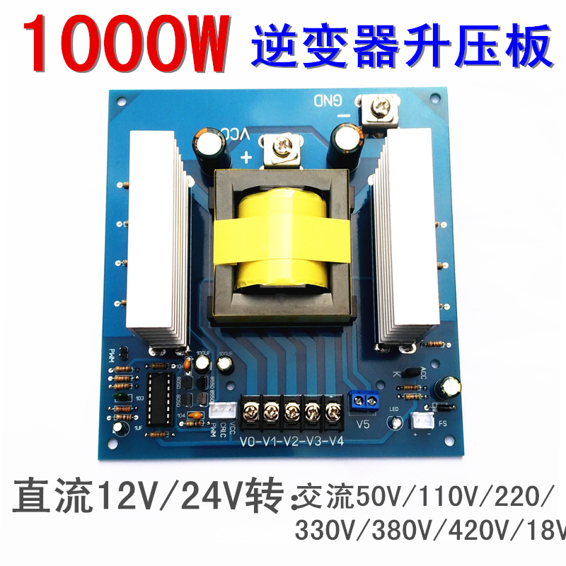 US $32 0 |1000W DC12 or 24V to AC0 220V 380V High Frequency Inverter DC  Variable AC Boost Module-in Air Conditioner Parts from Home Appliances on