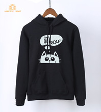 Meow Kawaii Cat Print Women's Hoodies