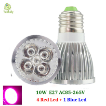 Tanbaby E27 10W Led Plant Grow lights AC85-265V 4 Red 1 Blue High Power led Plant Growing Lamp aquarium led lighting