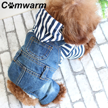 Comwarm Pet Winter Sweater Dog Stripes Pattern Dog Denim Jacket Pet Hoodied Clothes for Chihuahua Teddy Dogs Cowboy Clothing
