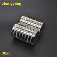 5/10/20Pcs 30x5 Neodymium Magnet 30mm x 5mm N35 NdFeB Round Super Powerful Strong Permanent Magnetic imanes Disc 30x5