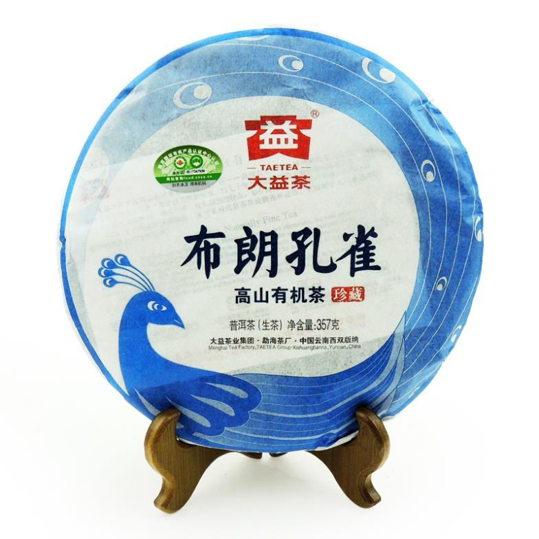 Puerh tea peacock Chinese yunnan puer pu er 357g pu er font b health b font