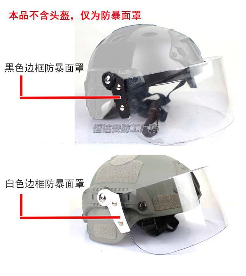 Image 2 - Outdoor Tactical Fast MICH AF Helmet Vintage Durable Windscreen  Anti Riot Lens Guide Rail Connected Mask CS Face Protective  lensHelmets