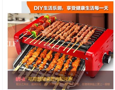 ФОТО Indoor automatic mini electric grill Korean household smokeless electric grill kebabs electric kebab machine No.