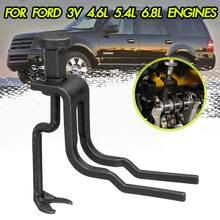 Автомобильный клапан пружинный компрессор инструмент для Ford/Mustang Expedition Explorer F-150 Super Duty Sport Trac 4,6 5,4 6,8 3V двигатели
