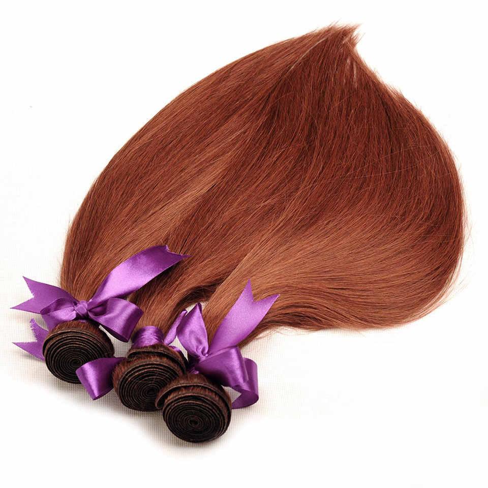 Цветные 33 бразильские прямые волосы пучки с закрытием коричневый Оберн человеческие волосы пучки с закрытием Сияющая Звезда не Реми плетение