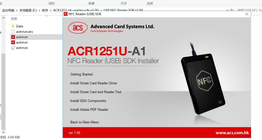 ACS ACR1251 ACR1252 NFC Reader Writer SDK Kit  For ISO18092 NTAG213 NTAG215 NTAG216 NFC Tag  NFC Card Send Online Download Link