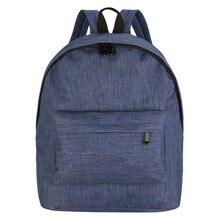 Женские парусиновые рюкзак дорожная сумка школьные сумки сплошной просто мода стиль унисекс рюкзаки ноутбук сумка Mochila 2017 Лидер продаж