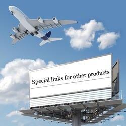 Цянь Чен с ЧПУ, специальные ссылки для других продуктов