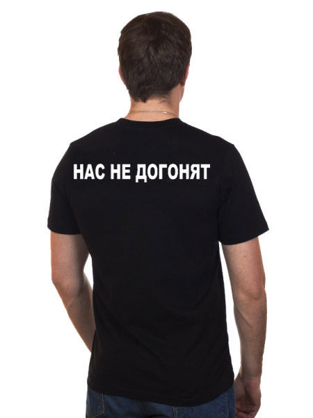 67134279d Russian President VLADIMIR PUTIN T SHIRT THEY NOT GONNA GET US MANY SIZES! Loose  Black Men T shirts Homme Tees-in T-Shirts from Men's Clothing on ...