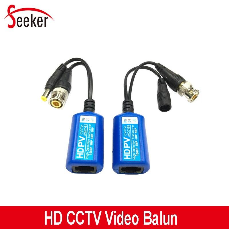 5pairs/lot New HD CCTV Twisted Video Balun BNC Connectors UTP Transceivers Cat5 200M Distance For HDTVI CVI AHD CVBS Cameras