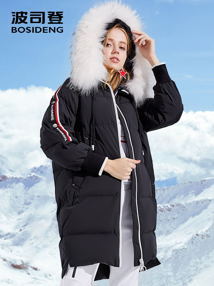 BOSIDENG 2019 Winter New Style Women's Down Jacket Long Loose Fashion Down Coat Outerwear With Large Fur Collar B80142606DS