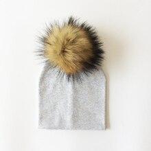 Hair Ball Winter Hat For Kids