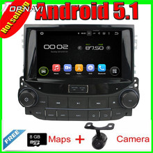 "8"" Quad Core Android 5.1 Car GPS For MALIBU 2012 With 16GB Flash Mirror Link Radio Stereo Multimedia Wifi BT Map Free Shipping"