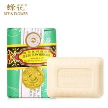 81 г/2,85 унций пчелиное и цветочное мыло с экстрактом жасмина, классический китайский бренд, богатый пузырь, мыло для тела, мыло для очищения лица