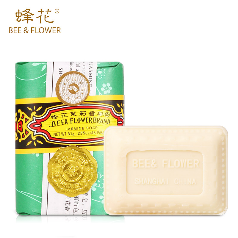 81g/2.85 Oz Bee And Flower Jasmine Soap Classical China Brand Rich Bubble Body Bath Soap Facial Cleanser Soap