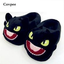 Halloween Toothless Train Dragon DreamWorks cotton slippers plush home warm slippers Train Your Dragon Black Dragon NightFury