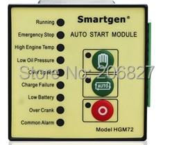 цена на Automatic Engine Control Module HGM72
