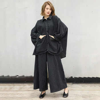 LANMREM 2019 New Spring Fashion Striped Patchwork Batwing Sleeve Irregular Shirt And Loose Wide Leg Pants Two Pieces Set SA95501 - DISCOUNT ITEM  16% OFF All Category