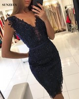 Navy Blue Prom Dresses Short Sheath V Neck Applique Lace Party Gowns With Sparkle Beads SAU634