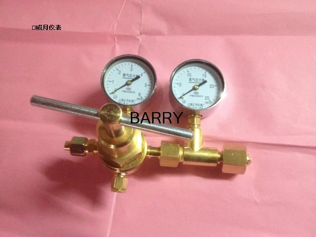 Oxygen Pressure Regulator O2 Regulator Copper YQY-370  yy08 oxygen regulator oxygen table three months warranty