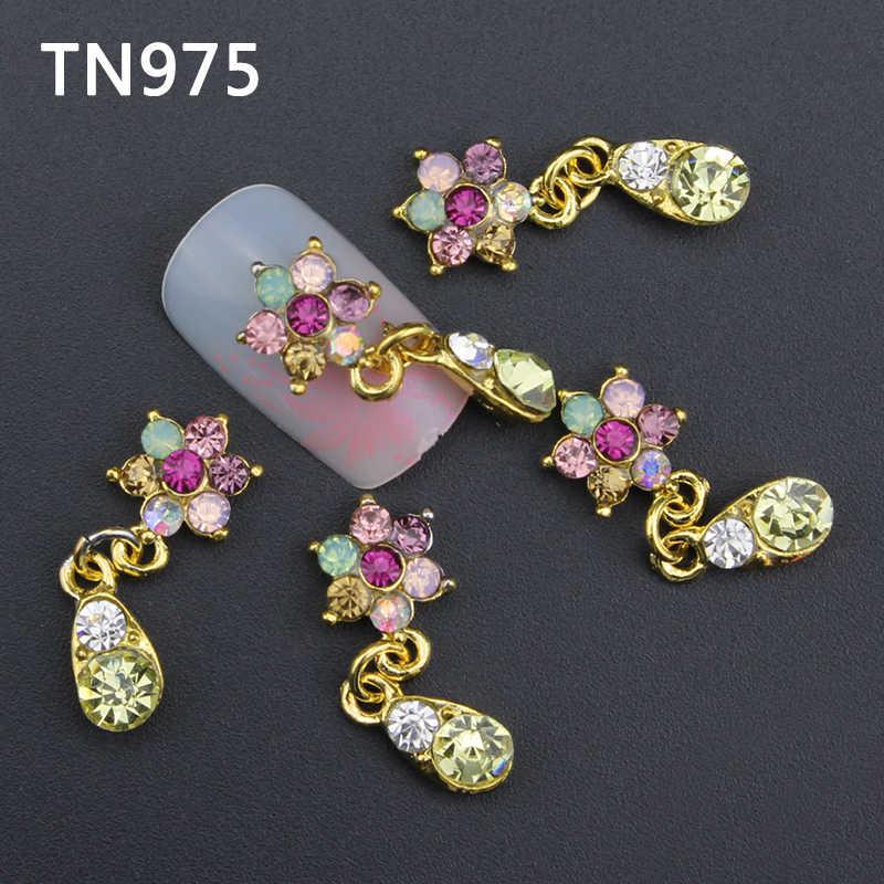10 pc Glitter ดอกไม้ 3d Nail Art ตกแต่ง Rhinestones, nail Charms เครื่องประดับสำหรับเล็บเจล/เครื่องมือ TN975