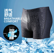 CV Shark skin Swimming Trunks quick-drying