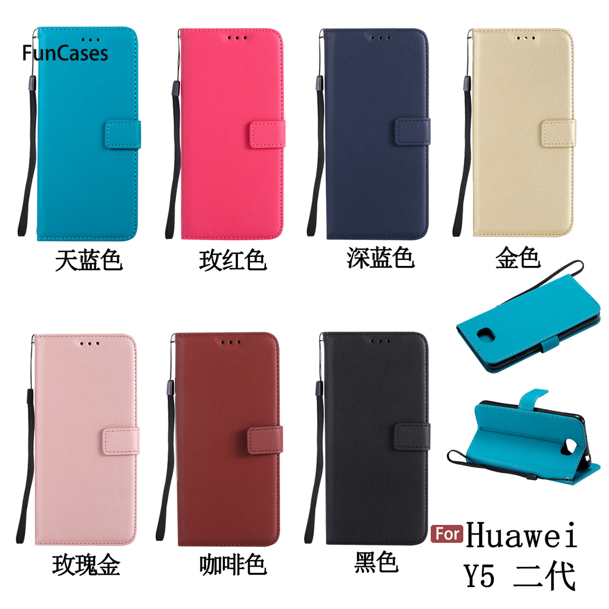 Pure Color Flip Phone Case sFor Carcasa Huawei Y5 ii Soft Silicone Phone Case Caso Cute Phone Case For Huawei Ascend Y5 2 Telpon