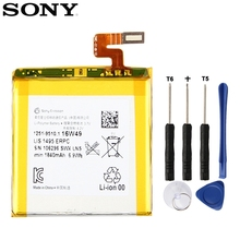 Original Replacement Sony Battery For SONY LT28 LT28i Xperia ion Aoba LT28at Genuine Phone Battery 1840mAh