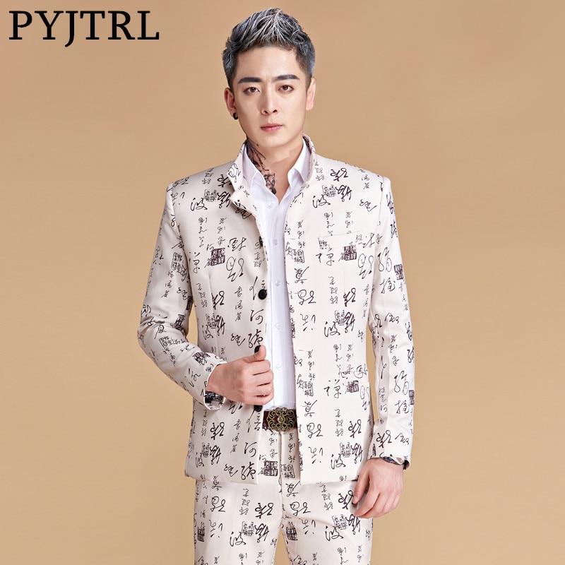 PYJTRL Marca dei Nuovi Uomini di Caratteri Cinesi Drago Abito Tunica Cinese blu Bianco Stand Collar Slim Fit Sposo Abiti Da Sposa Per uomini