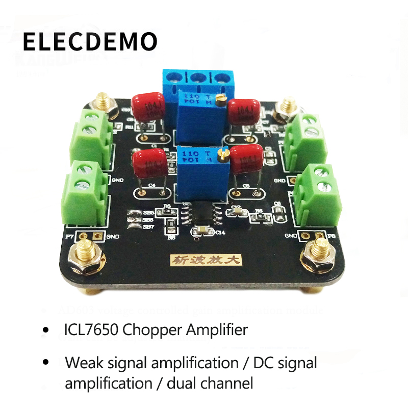 TLC2652 module weak signal amplification DC signal amplification chopper amplifier Function demo board-in Demo Board Accessories from Computer & Office
