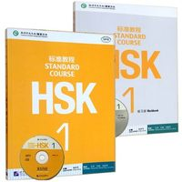 2PCS LOT Learning Chinese Students Textbook Standard Course HSK 1