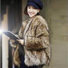 цены на Autumn faux mink leather jacket womens short coats round collar winter thicken warm fur leather coat women slim jackets fashion  в интернет-магазинах