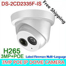 Original DS-2CD2335F-IS 3MP CCTV network IP dome camera with mic built in DS-2CD2335F-IS
