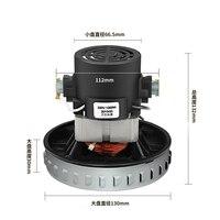 220 v 1200 w universal aspirador de pó do motor 130mm diâmetro para karcher philips midea rowenta peças vácuo fio cobre motor Peças p/ aspirador de pó     -